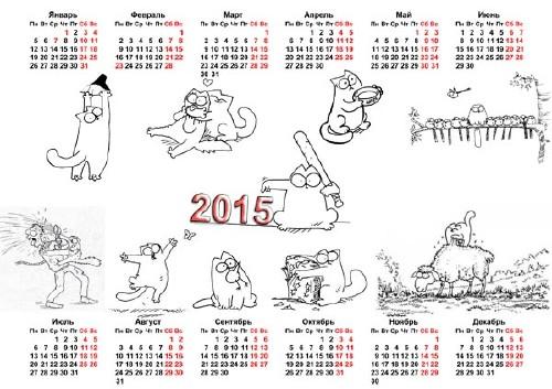 Календарная сетка 2015 - Потешный кот Саймона - 19 Января 2015 - Фотошоп, скачать бесплатно рамки для...
